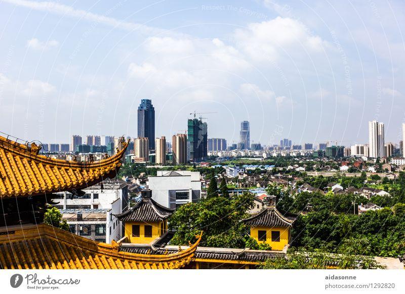 Jiangyin Stadt Haus Architektur Häusliches Leben Zukunft bevölkert