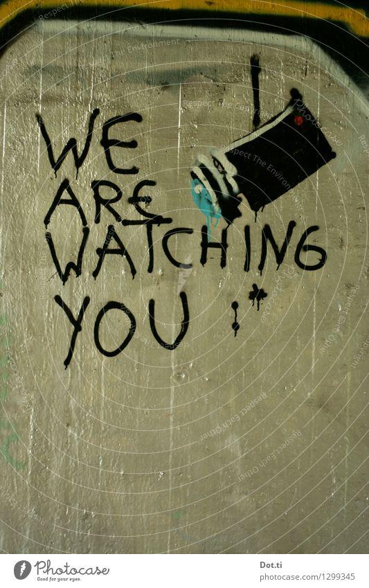 paranoia paradise Menschenleer Mauer Wand Beton Zeichen Schriftzeichen Graffiti beobachten Neugier gold schwarz Wachsamkeit bedrohlich Gesellschaft (Soziologie)