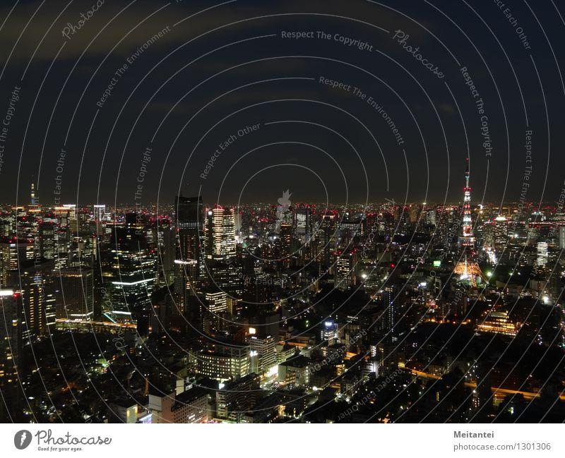 Tokyo at Night Stadt Haus Straße Gebäude Hochhaus Turm Unendlichkeit Bauwerk Platzangst Asien Skyline Fernweh Bankgebäude Wahrzeichen Hauptstadt Verkehrswege