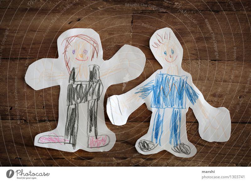 Marshi & Barshi Freude Freizeit & Hobby Mensch maskulin feminin Mädchen Junge Junge Frau Jugendliche Junger Mann Erwachsene Familie & Verwandtschaft Paar