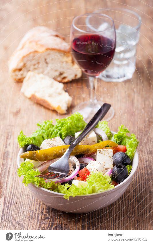 Griechischer Salat Lebensmittel Ernährung Getränk Trinkwasser Kräuter & Gewürze trinken Wein gut Brot Schalen & Schüsseln Vegetarische Ernährung Salatbeilage
