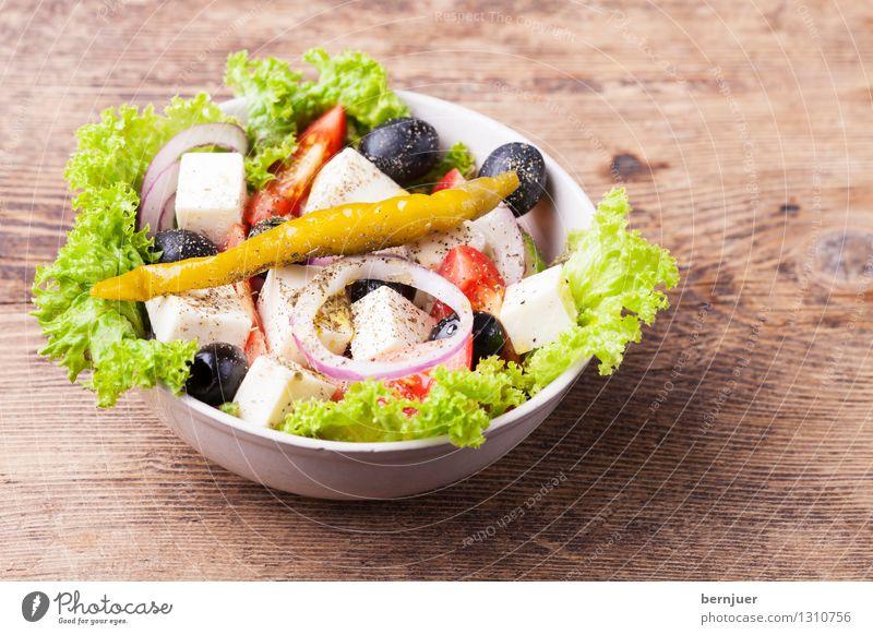 Da haben Sie den Salat Lebensmittel Käse Salatbeilage Bioprodukte Vegetarische Ernährung Diät Schalen & Schüsseln Billig gut bescheiden Zwiebel Oliven Pepperoni