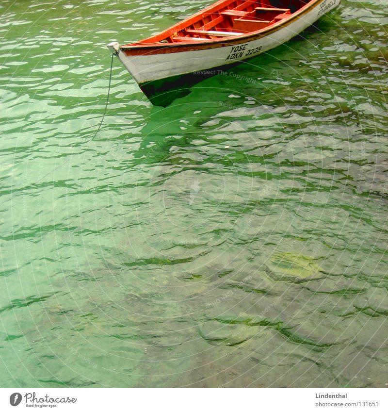 Anglerboot Wasserfahrzeug Kanu türkis Meer Wellen Angeln Anker Schifffahrt Gastronomie fish boat fishing angling