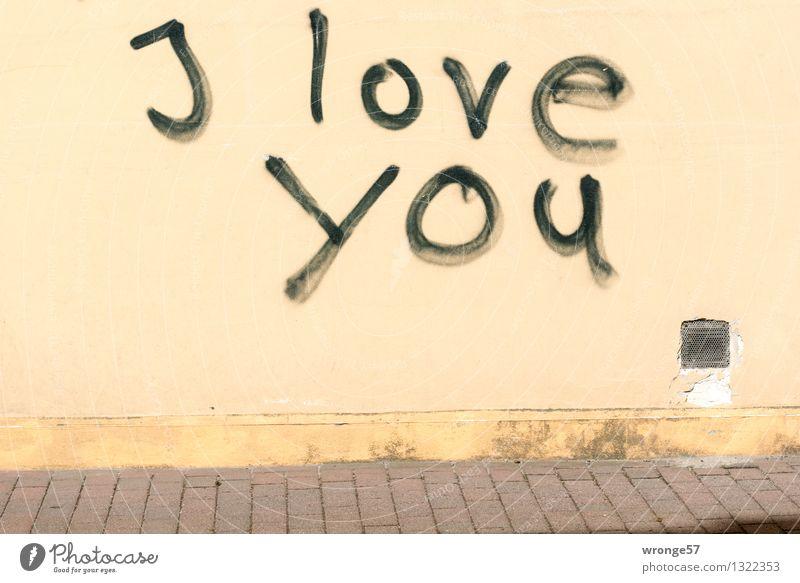 Aussage schwarz gelb Wand Gefühle Graffiti Mauer Glück braun Fassade Schriftzeichen Romantik Hoffnung Verliebtheit Text Treue beige