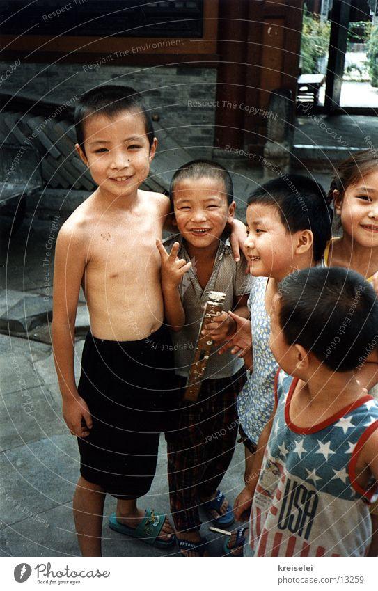 Was guckst Du? Kind Ferien & Urlaub & Reisen Menschengruppe China Obdachlose Asiate Chinese