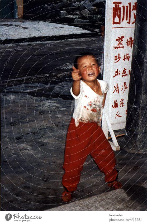Kind2 Ferien & Urlaub & Reisen Asien China Los Angeles