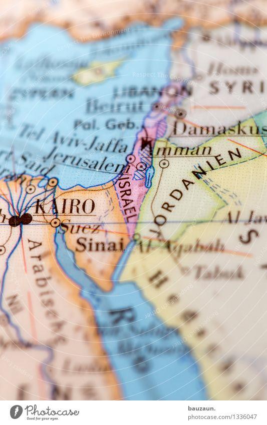 israel. Ferien & Urlaub & Reisen Tourismus Ausflug Abenteuer Ferne Freiheit Sightseeing Städtereise Bildung Jerusalem Kairo Israel Jordanien Ägypten Globus