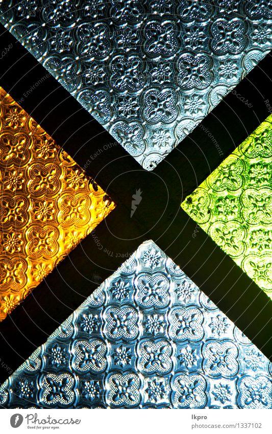 coloriertes Glas und Sonne in Marokko blau grün Farbe Auge lustig hell Metall Design Dekoration & Verzierung modern Kreativität Grafik u. Illustration