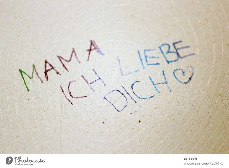 Mutterliebe harmonisch Muttertag Kindererziehung Erwachsene Kindheit Leben Kunst Künstler Jugendkultur Mauer Wand Papier Zettel Schreibstift Zeichen