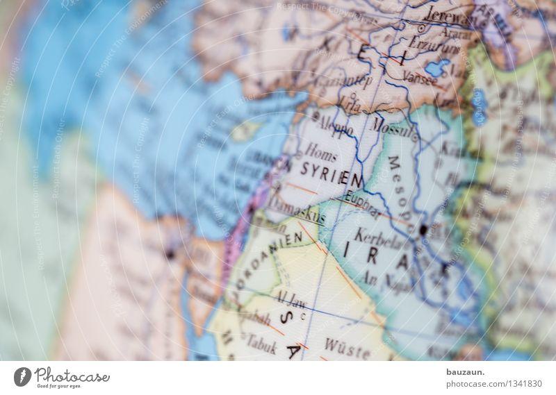 syrien. Homs Syrien Irak Israel Türkei Hauptstadt Linie Globus chaotisch Frieden Gesellschaft (Soziologie) Hilfsbereitschaft Hoffnung Krieg Krise Misserfolg Mut