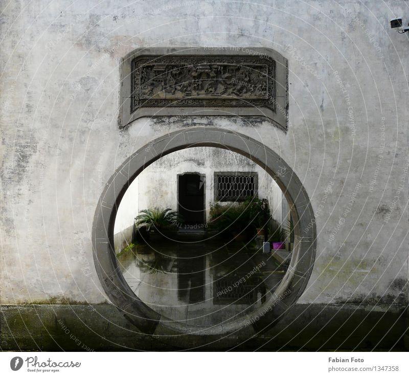 China- Innenansichten Architektur Altstadt Haus Antike Stätte alt Tür Loch Stein Kontrolle Verfall Vergangenheit Vergänglichkeit Wandel & Veränderung