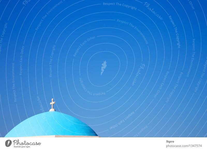 der bewölkte Himmel blau weiß Wolken schwarz Religion & Glaube Metall Kirche Hoffnung Symbole & Metaphern Leidenschaft Stahl Gebet Gott heilig