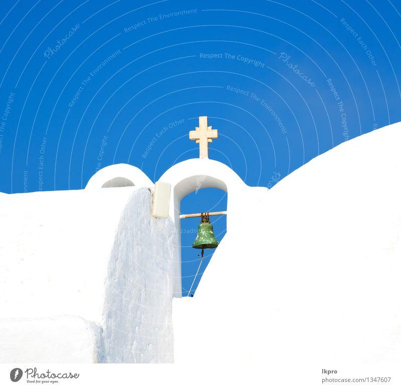 Bau und der Himmel Ferien & Urlaub & Reisen blau grün schön Farbe Sommer weiß Landschaft schwarz Architektur Gebäude Kunst hell Design Aussicht