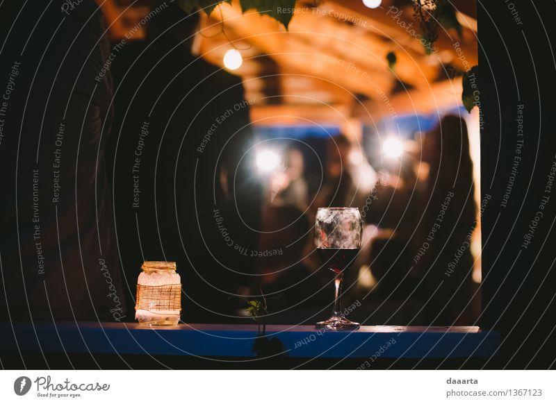 verträumte Nächte Getränk Wein Rotwein Glas Lifestyle elegant Stil Design Freude Leben harmonisch Freizeit & Hobby Ausflug Abenteuer Freiheit Sommer Lampe Kerze