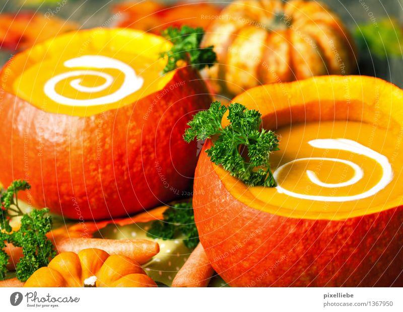 Kürbis Suppe Natur Gesunde Ernährung Herbst Essen Gesundheit Lebensmittel offen Tisch Kräuter & Gewürze Küche Gemüse Restaurant Schalen & Schüsseln