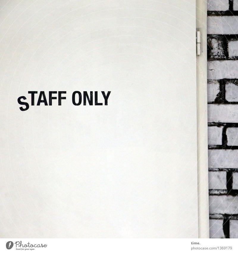 ziemlich streng und voll geheim Wand Bewegung Wege & Pfade Mauer Holz Stein Design Ordnung Tür Schilder & Markierungen Schriftzeichen geschlossen Hinweisschild