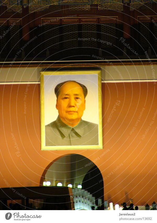 Mao Mensch China Wiedervereinigung Kommunismus Parteien