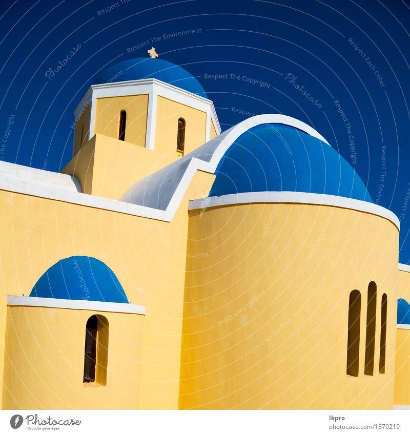 alte Konstruktion und der Himmel Ferien & Urlaub & Reisen blau schön Farbe Sommer weiß Landschaft schwarz gelb Architektur Gebäude Kunst hell Design Aussicht