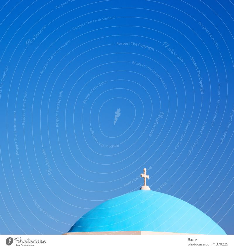 Himmel blau weiß Wolken schwarz Religion & Glaube Metall Kirche Hoffnung Symbole & Metaphern Leidenschaft Stahl Gebet Gott heilig