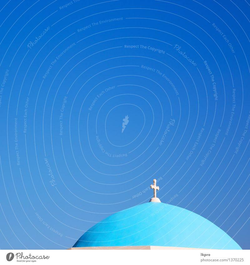 überquere den bewölkten Himmel blau weiß Wolken schwarz Religion & Glaube Metall Kirche Hoffnung Symbole & Metaphern Leidenschaft Stahl Gebet Gott heilig