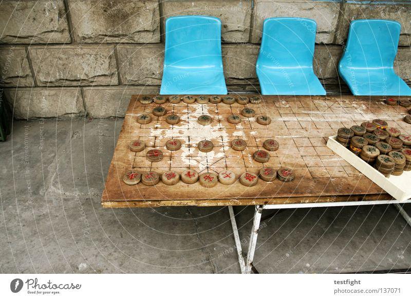 let us play Spielen Chinesisch China Zeitvertreib Freizeit & Hobby leer hinsetzen Tisch Freude Straße spieltisch game chess alt frei freier tisch unbesetzt
