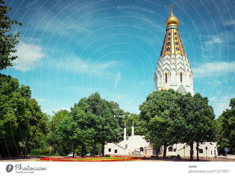 Russisch-Orthodox Himmel blau schön Baum Religion & Glaube Architektur Gebäude Deutschland Kirche gold ästhetisch Kultur authentisch Platz Spitze Zeichen