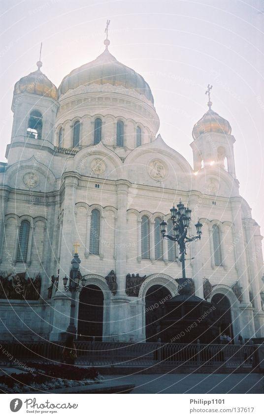 Christ-Erlöser-Kathedrale Religion & Glaube Denkmal Russland Wahrzeichen Kathedrale Moskau Gotteshäuser Orthodoxie Erlöser-Kathedrale