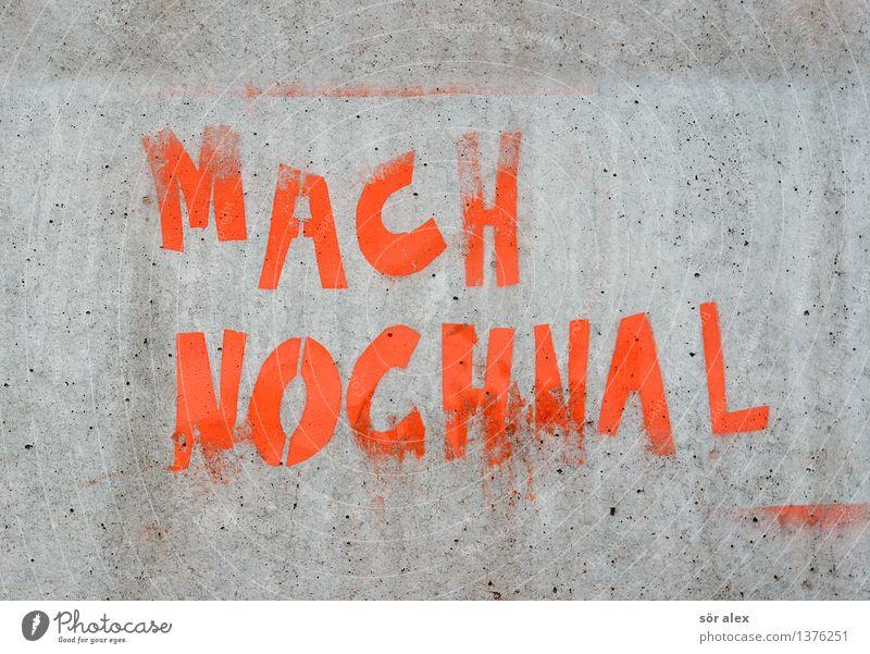 jetzt nicht Mauer Wand Fassade Beton Betonmauer Betonwand Zeichen Schriftzeichen grau Grafik u. Illustration Motivation üben Wiederholung Ausdauer Farbfoto