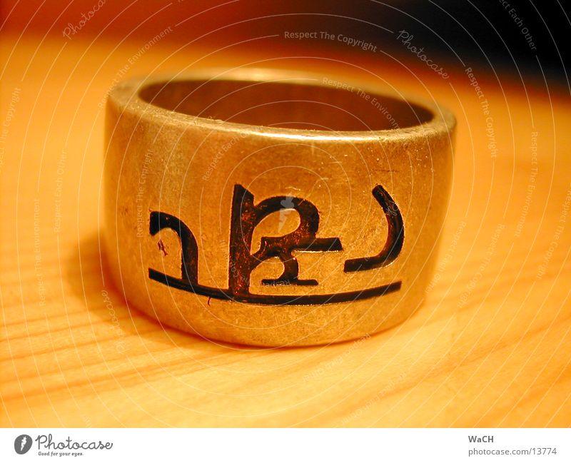 Tribal Ring Stil Holz Kraft Kreis modern rund Schriftzeichen Zeichen Stahl Reichtum Schmuck Gemälde zeichnen Indien Japan silber