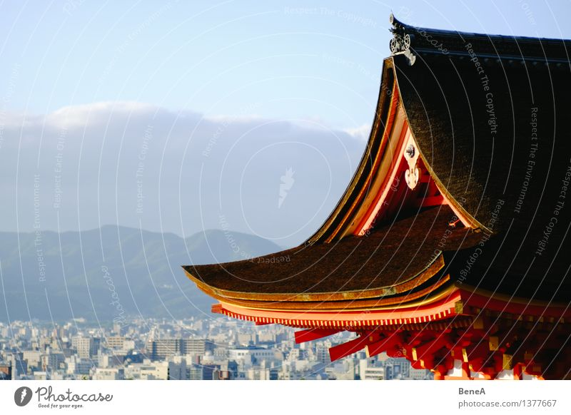 Tempel harmonisch Ferien & Urlaub & Reisen Kyoto Japan Asien Stadt Stadtzentrum Altstadt Skyline Haus Hütte Kirche Dom Bauwerk Gebäude Architektur Tor Schrein
