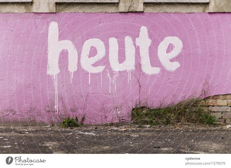 Lieber morgen? Farbe Wand Leben Graffiti Stil Mauer Lifestyle Zeit Business Arbeit & Erwerbstätigkeit Design träumen Schilder & Markierungen Schriftzeichen Beginn Kommunizieren