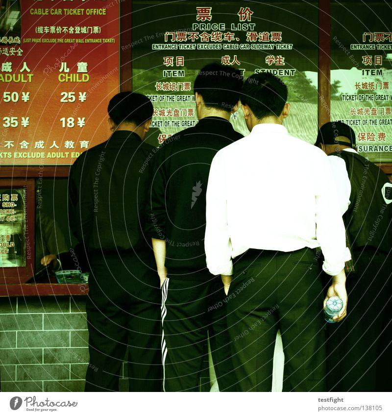 the great wall Mensch grün rot China Kunst warten Ausflug stehen Freizeit & Hobby historisch Eingang bezahlen Warteschlange Sonntag Feiertag