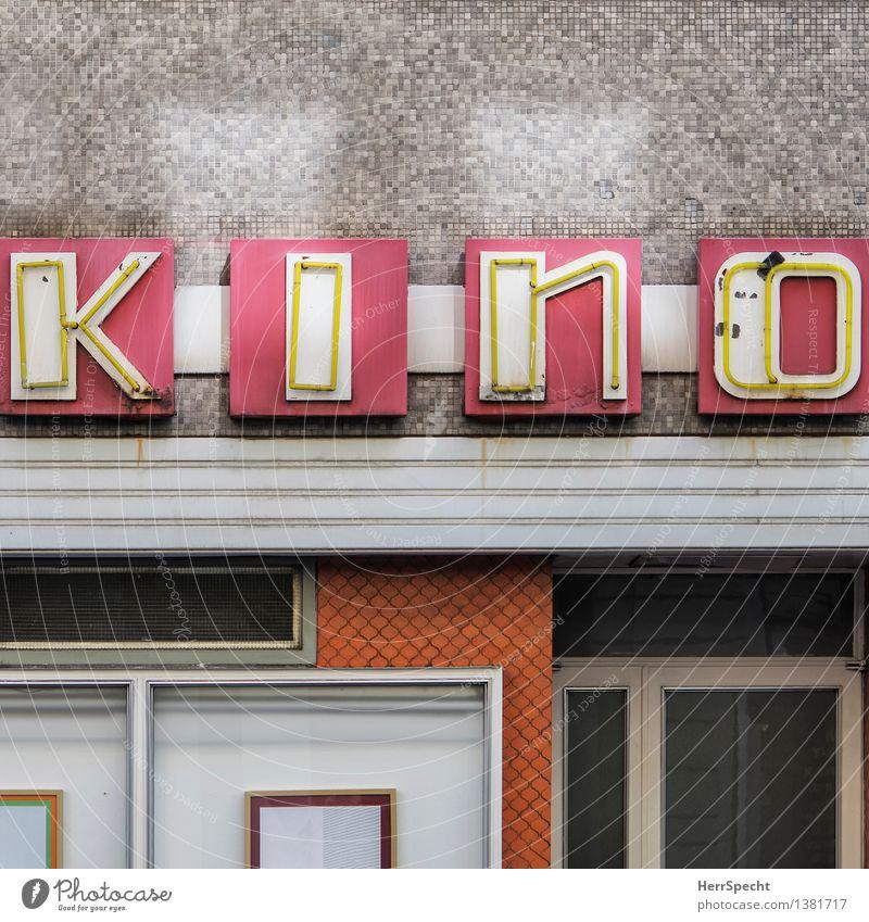 alt | modisch Stadt Gebäude Fassade trist Schilder & Markierungen Schriftzeichen ästhetisch Bauwerk Tradition Fliesen u. Kacheln Stadtzentrum Altstadt Eingang