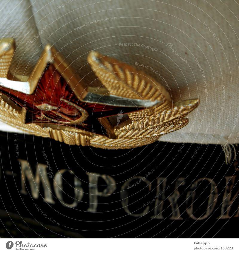 ship of fools rot Blatt Wasserfahrzeug Bekleidung Stern (Symbol) Schriftzeichen Mütze Vergangenheit Symbole & Metaphern führen Starruhm Typographie Russland Vorgesetzter Hammer