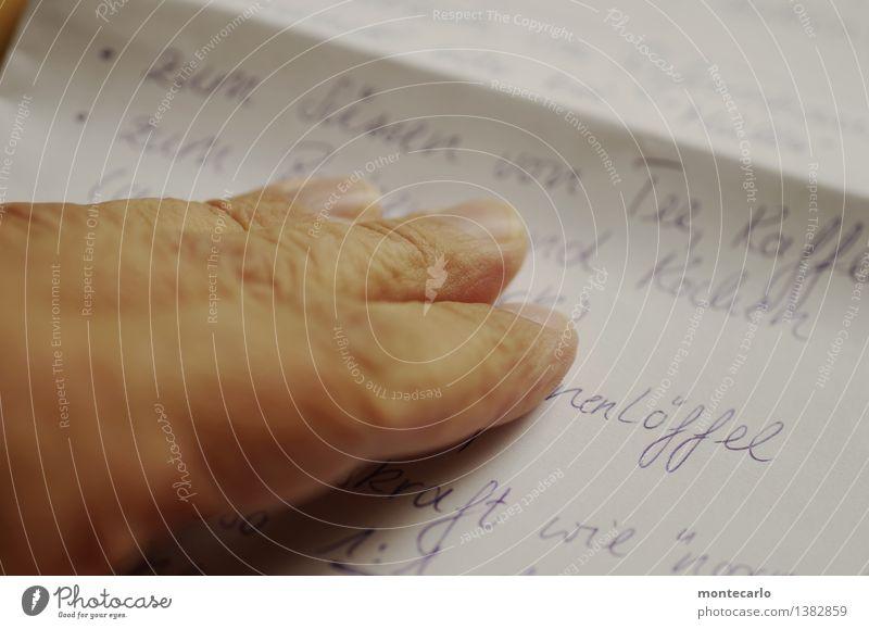 streng geheim   verschlüsselte empfehlung alt blau weiß Hand natürlich trist authentisch Schriftzeichen Finger einfach Idee einzigartig Zeichen lesen