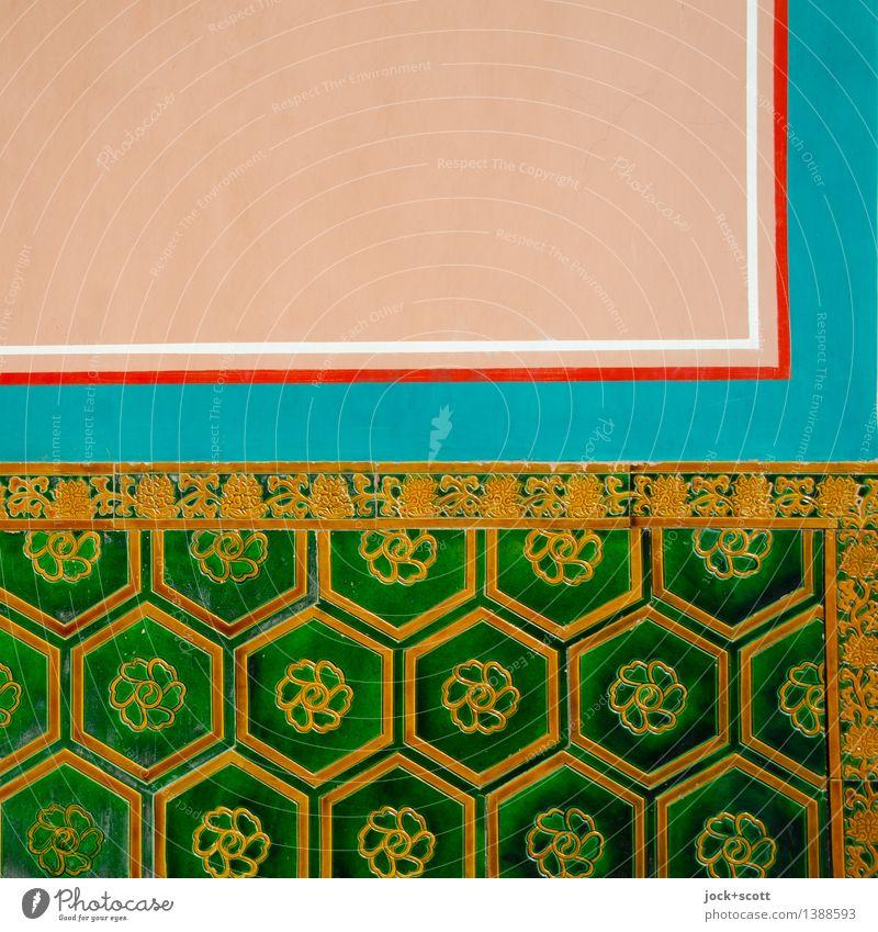 Feng Shui im Q Reichtum elegant Stil Kunstwerk Palast Wand Verbotene Stadt Dekoration & Verzierung Fliesen u. Kacheln Ornament Linie authentisch außergewöhnlich