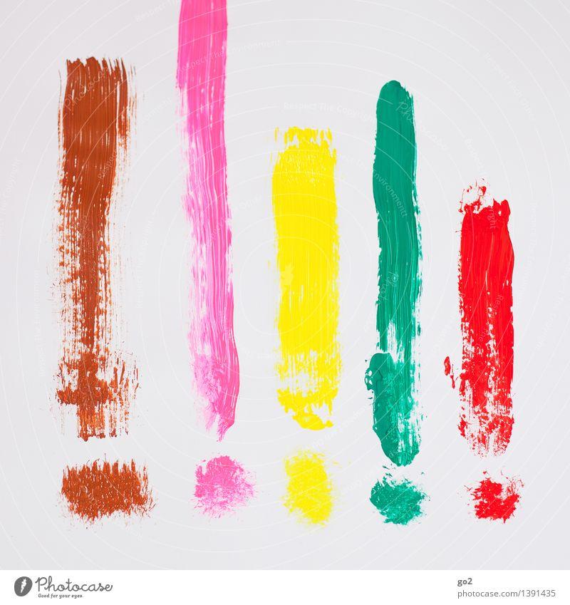 !!!!! Freizeit & Hobby Renovieren Anstreicher Kunst Maler Ausrufezeichen Farbstoff Zeichen Schriftzeichen streichen ästhetisch Fröhlichkeit einzigartig braun