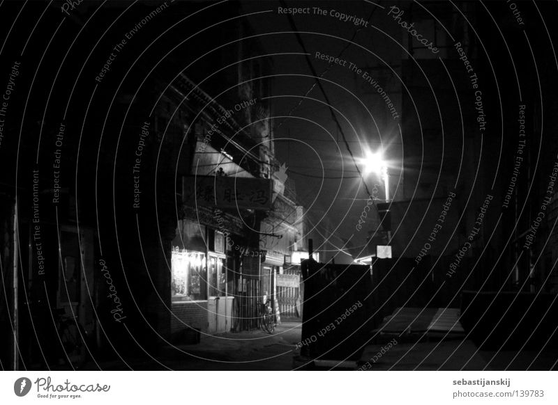 Peking bei nacht China Nacht Laterne Smog historisch Schwarzweißfoto Häusliches Leben Straße Altstadt