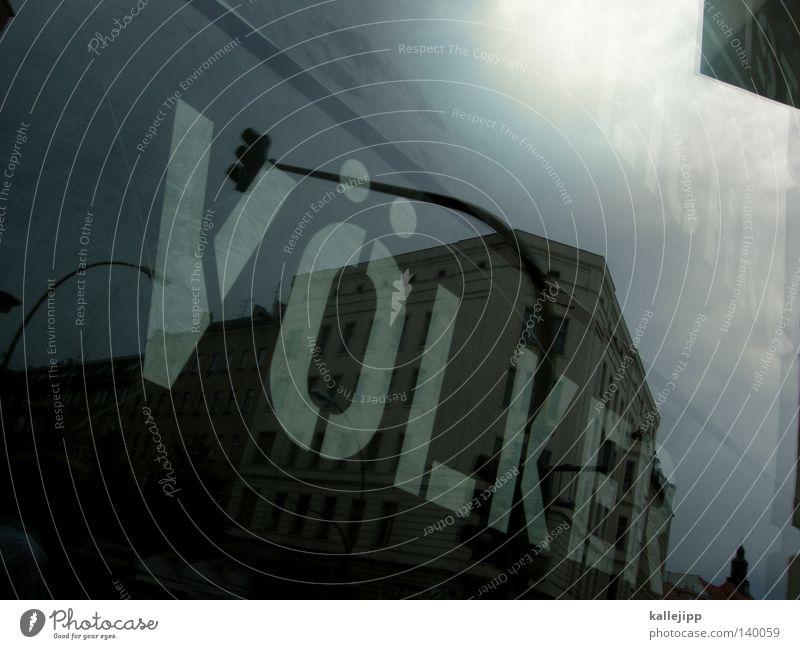 solidarität ist... Sonne Stadt Haus Fenster Gebäude Architektur Glas Macht Schriftzeichen Information Länder Amerika Schriftstück Unternehmen