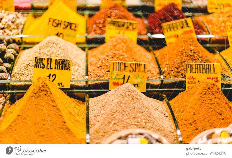 Gewürzbasar II Erholung gelb Lebensmittel Tourismus Lebensfreude kaufen Kräuter & Gewürze Wohlgefühl Fernweh Duft harmonisch exotisch Städtereise Sinnesorgane