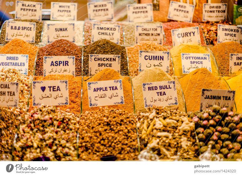Gewürzbasar III Ferien & Urlaub & Reisen Farbe Ferne gelb Gesundheit Tourismus kaufen Kräuter & Gewürze Wohlgefühl entdecken Duft harmonisch Meditation Tee