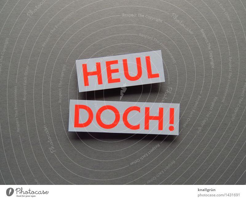 HEUL DOCH ! Schriftzeichen Schilder & Markierungen Kommunizieren eckig grau orange Gefühle Stimmung trösten Traurigkeit Sorge Liebeskummer Schmerz Enttäuschung