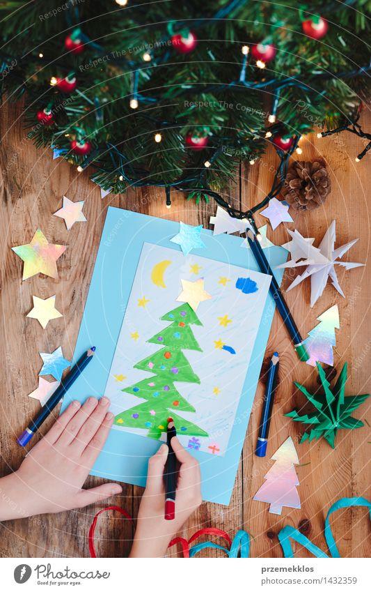 Mädchenzeichnung Weihnachtskarte mit Kiefer Handarbeit Dekoration & Verzierung Tisch Weihnachten & Advent Schere 1 Mensch Baum Papier Holz Ornament Kreativität