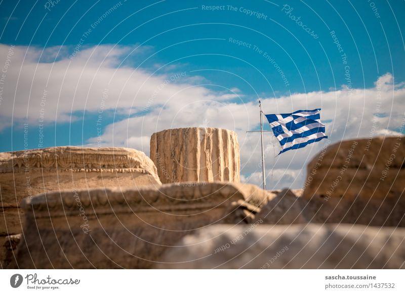 Teile der Geschichte Griechenlands alt blau weiß Architektur Stein oben Tourismus Dekoration & Verzierung authentisch Lebensfreude Europa Kultur Ewigkeit