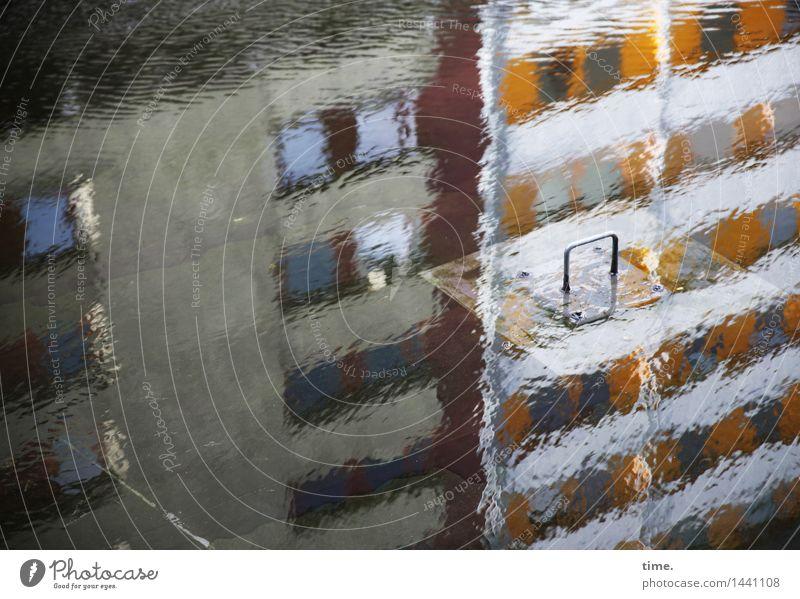 Wasser-Crocket ist auch ein schöner Sport Stadt Haus Traurigkeit Zeit Linie Design Hochhaus Perspektive Spitze nass bedrohlich Vergänglichkeit Sicherheit
