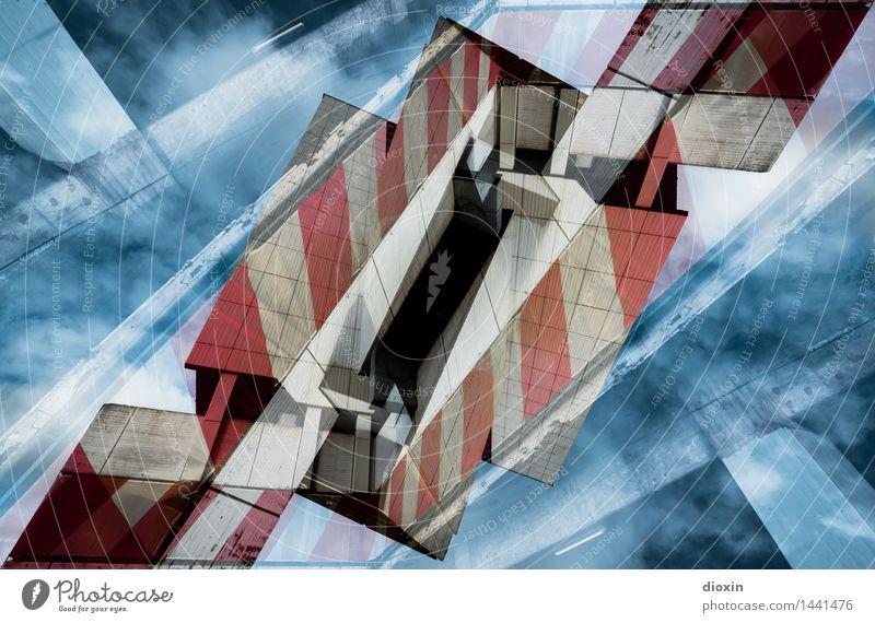 Ihme-Zentrum² Pt.3 Kunst Architektur Hannover Deutschland Niedersachsen Europa Stadt Stadtzentrum Menschenleer Haus Hochhaus Bauwerk Gebäude Mauer Wand Fassade