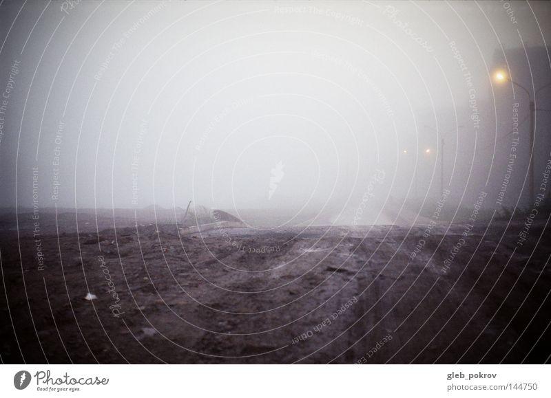 weiße Träume. Müll Nebel Straße Lampe Landschaft Sibirien Russland Kunst Natur Licht Lichterscheinung Himmel Pflanze Herbst Wetter Laterne infornograf Pokrow