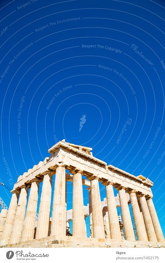 Platz Parthenon Athen Himmel Ferien & Urlaub & Reisen alt blau weiß schwarz gelb Architektur Gebäude Religion & Glaube Kunst Stein Perspektive Kultur Europäer