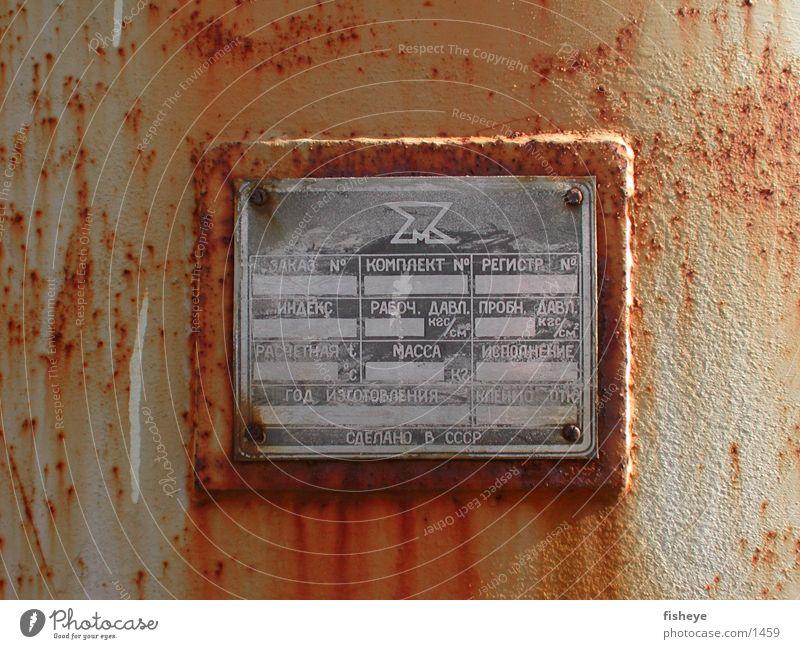 Schild Industrie Stahl Typographie Russland Kessel