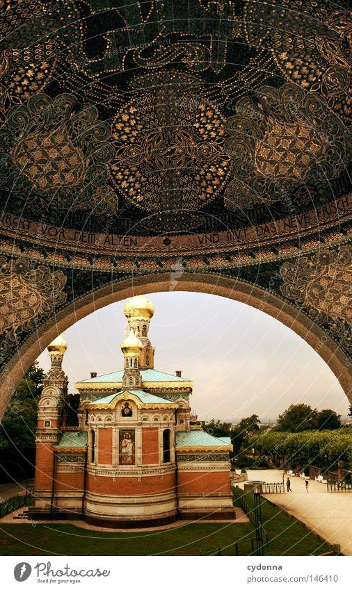 Mathildenhöhe Architektur Park Kunst Deutschland Ordnung Dekoration & Verzierung Kultur Denkmal Aussicht Wahrzeichen Russland Sehenswürdigkeit Torbogen